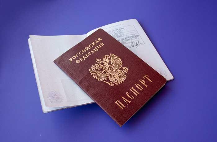 С загранпаспортом старого образца шенгенская